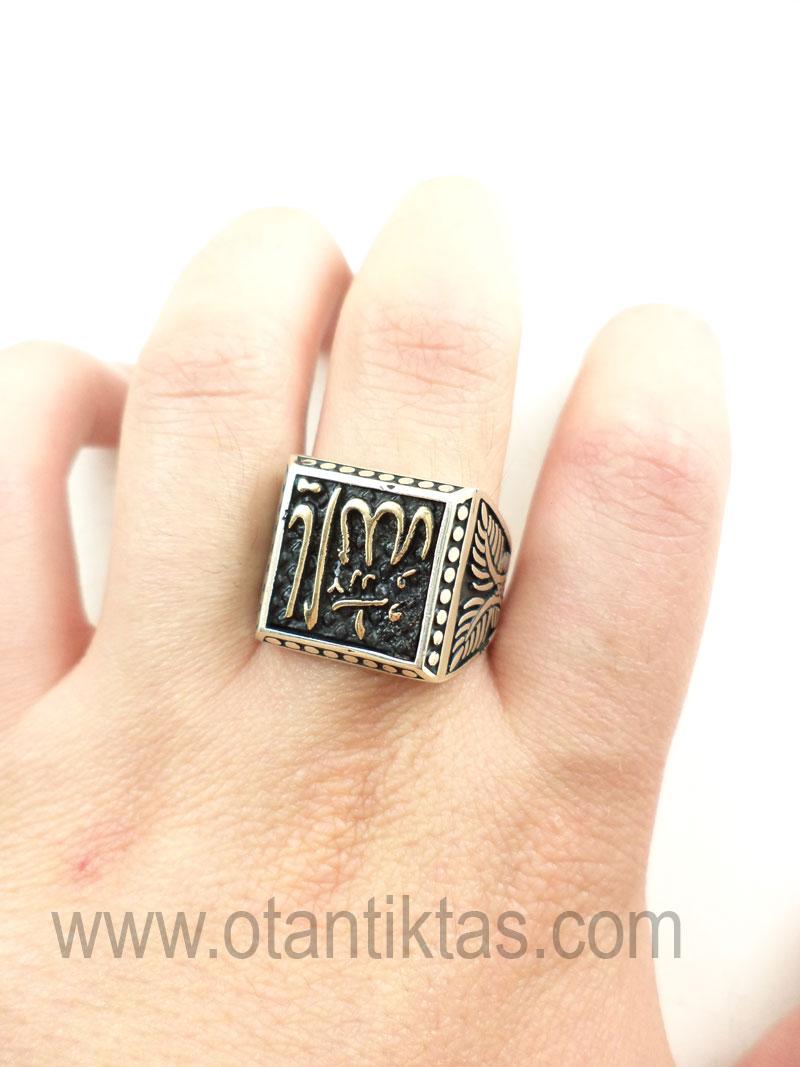 Tatar Ramazan Yüzüğü